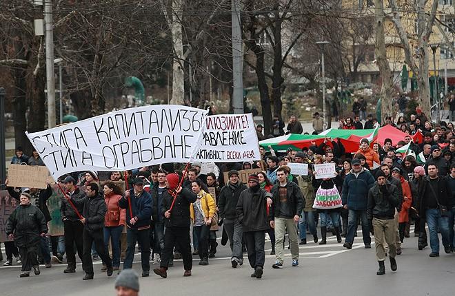 Stiga_capitalism_stiga_ograbvane