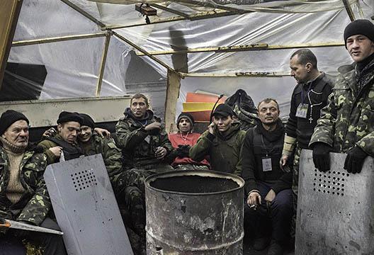 Defence-militia-maidan