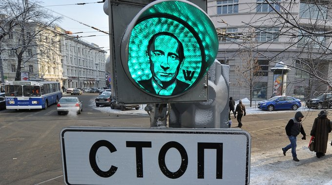 saprotiva-ruski-maidan