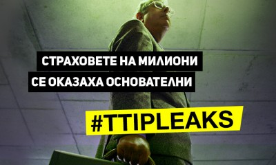 ttip-leaks-strahovete-osnovatelni